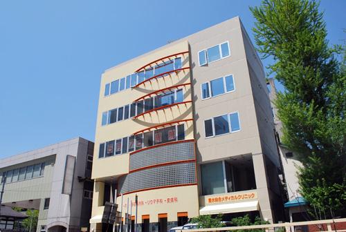 すすきの・札幌の病院 豊水総合メディカルクリニック